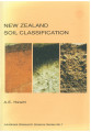 New Zealand soil classification